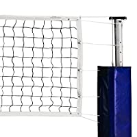 Champion Sports Official Tournament and Olympic Sized Volleyball Nets from Champion Sports