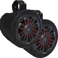 "MB Quart NT1-116LB Bundle of 2 6.5"" RGB illuminated Nautic wake tower speaker with Black finish"
