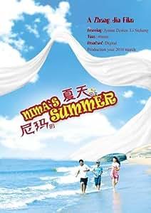 Nima's Summer