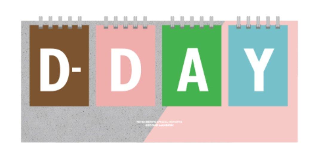 Segunda Mansión 365D-Day–Calendario de espiral doble con tapa para ambos perpetuo calendario de escritorio calendario de escritorio para y el día D SECOND MANSION 796200