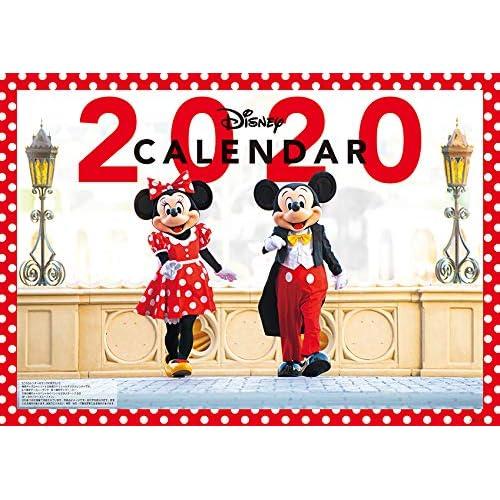 Disney FAN 2020年2月号 付録