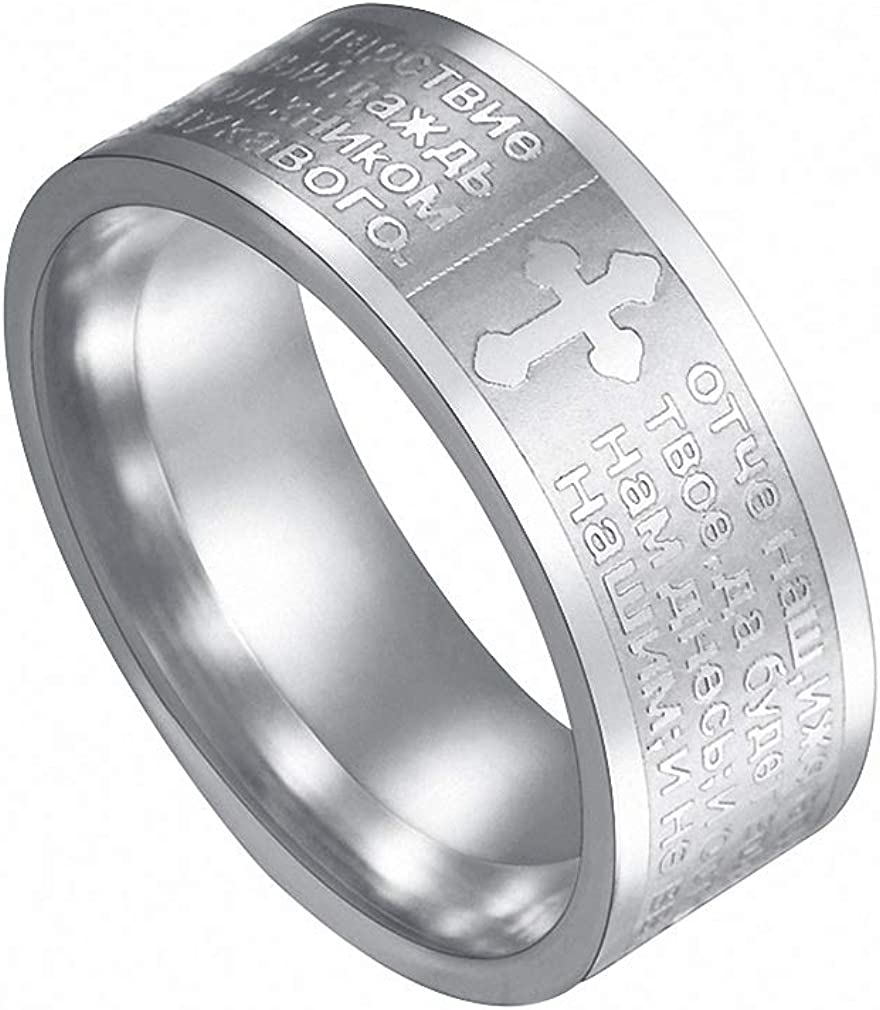 Lord of the Rings  titanium steel scripture ring stainless steel ring rings