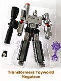 Clip: Transformers Toyworld Megatron