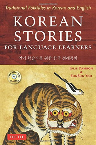Korean Stories For Language Lear...