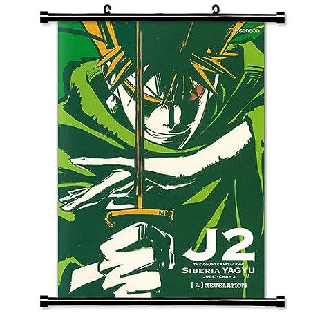 Jubei-chan The Ninja Girl Anime Fabric Wall Scroll Poster ...