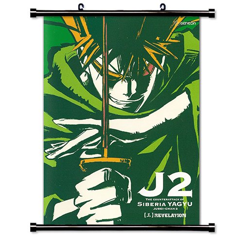 Amazon.com: Jubei-chan The Ninja Girl Anime Fabric Wall ...