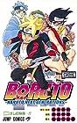 BORUTO-ボルト- -NARUTO NEXT GENERATIONS- 第3巻