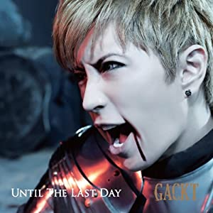 『Until The Last Day』