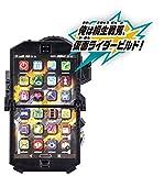 Bandai Kamen Rider Build DX Build Phone