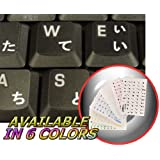 JAPANESE HIRAGANA KEYBOARD STICKERS WITH WHITE LETTERING ON TRANSPARENT BACKGROUND