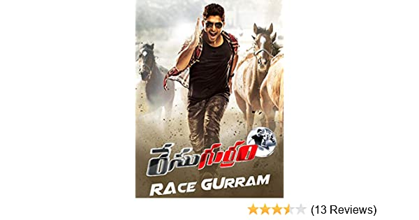 race gurram full movie with english subtitles free download