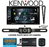 Kenwood DDX375BT 6.2'' In Dash Double Din DVD Receiver with Built in Bluetooth w/ SV-5130IR license Plate style backup camera & SiriusXM SVX300KV1 Satellite Radio Tuner & Antenna and a SOTS Lanyard
