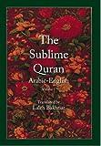 Sublime Quran Original Arabic and English Translation 2 vols hbk (Arabic Edition)