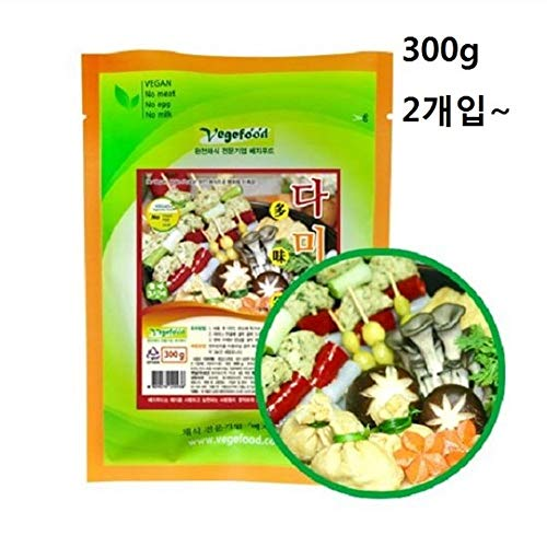 Vegetarian Fish Balls Substitute 300g x 2 by Vegeland
