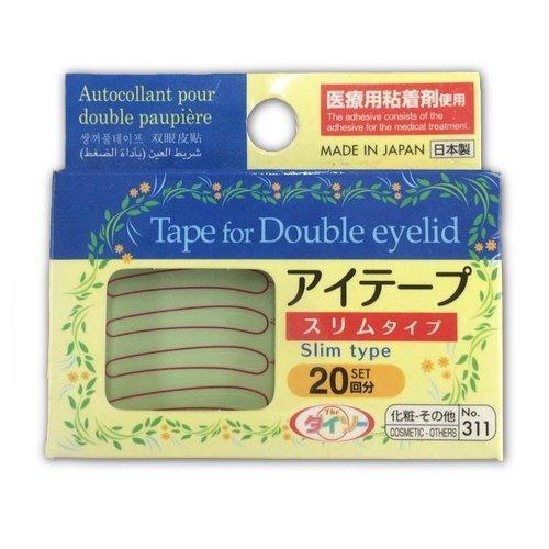 Double Eyelid Tape [Slim Type] 20 Pairs x 5 boxes VALUE SET