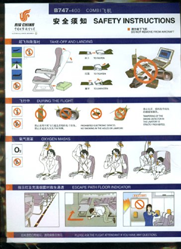 air-china-boeing-747-400-emergency-instructions-card-1990s