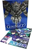 (Only with binder) Mobile Suit Gundam 00 Second Season Official files vol.1 (Official File Magazine) (2008) ISBN: 4063700704 [Japanese Import]