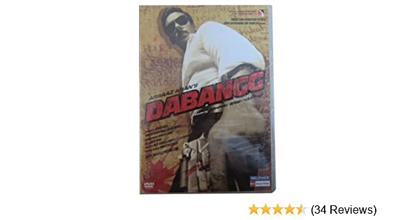 Dabangg 2 english dubbed download