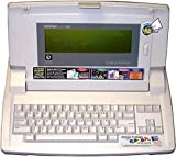 electronic word processor - Brother DP-530CJ Typewriter Plus Word Processor Desktop Publisher 14 Line LCD Display, 3.5