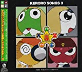Keroro Song Zenbu Iri de Arima