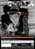 Japanese Movie - Yadonashi Inu [Japan DVD] DABA-91037