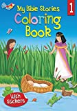 img - for My Bible Stories Coloring Book 1 book / textbook / text book