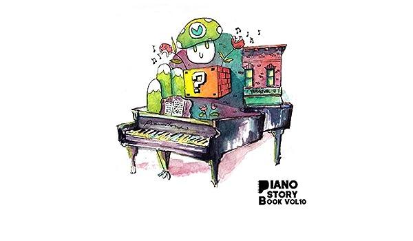 Gif de Shnabubula en Amazon Music - Amazon.es