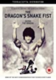 The Dragon's Snake Fist [DVD]