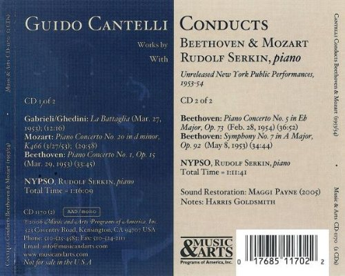 Mozart Piano Concerto No.20. Beethoven Piano Concerti 1 & 5 (W.Rudolf Serkin Piano. Rec. 3/27/