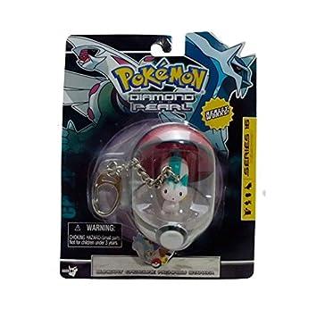 SELECCION DRIM Pokémon Pack Pokeball y Llavero Pachirisu ...