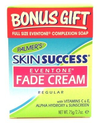 palmers-skin-success-regular-fade-cream-2-oz-jar-3-pack-with-free-nail-file
