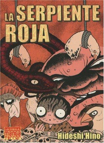 Manga Terror Vol. 2: La Serpiente Roja: Manga Terror Vol. 2: The Red Snake (Spanish Edition)