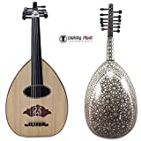 Gawharet El Fan Mother Of Pearl Professional Egyptian Oud With Gig Case