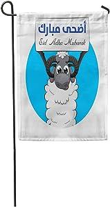 "Meofo Sacrifice Feast Garden Flag Double Sided Islamic Islam Holiday Muslim Sheep Sacrifice Relig Sacrifice Feast Al Adha Sheep Rising Sign Banner Farm Home Yard Corridor Decoration 28""x40"""