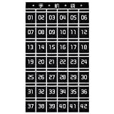 Loghot Non-Woven Fabric Cell Phone Pocket Chart Numbered Classroom and Calculator Holder Wall Door Hanging Organizer Pockets Black (42 Pockets)