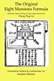 img - for The Original Eight Mansions Formula: a Classic Ch'ing Dynasty feng shui text (Classic of Feng Shui Series) (Volume 2) book / textbook / text book