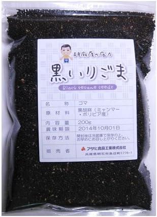 胡麻屋の底力 香る黒いりごま 200g×2袋  メール便