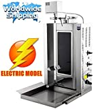 20 kg / 44 lbs Meat Capacity. Electric Thermal