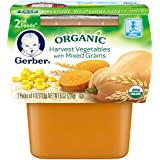 Gerber Organic 2nd Foods, Harvest Vegetables with Mixed Grains, 2 Count, 3.5 Ounce (Pack of 8)