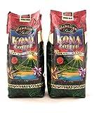 Hawaiian Gold Kona Whole Bean Coffee - 2 Pack (2 - 2 Lbs)
