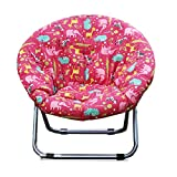 AteAte Comfortable Kids Folding Moon Chair for Indoor and Outdoor Cute Animal Design for Children/Toddler/Pets 19' Saucer Chair (Animal Paradise)