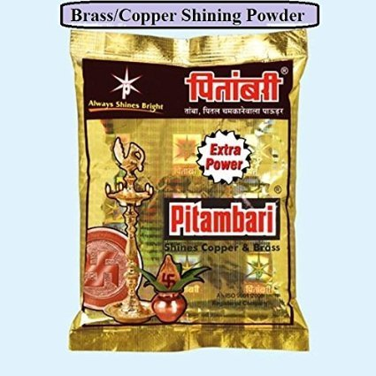 Artcollectibles India 2 Packs of Pitambari Brass Instant Cleaner for Cleaning Diwali Idols Polish Anti-Tarnish Copper Utensils