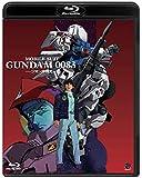 機動戦士ガンダム0083 -ジオンの残光- [Blu-ray]