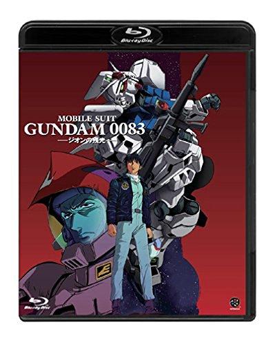 Mobile Suit Gundam 0083 - Afterglow of Zeon