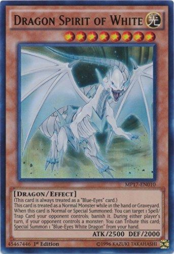 (Yu-Gi-Oh! Dragon Spirit of White - MP17-EN010 - Ultra Rare - 1st Edition - 2017 Mega-Tin Mega Pack (1st Edition))