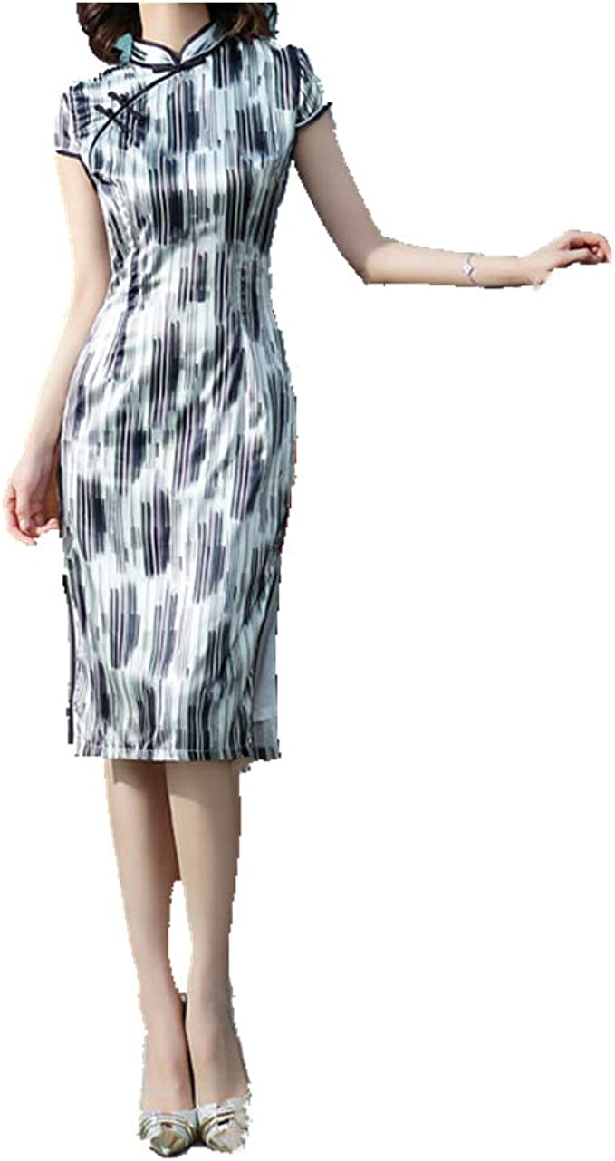 Nobrand Cheongsam-Kleid, mittellang, dreidimensionales Muster
