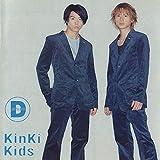 D album