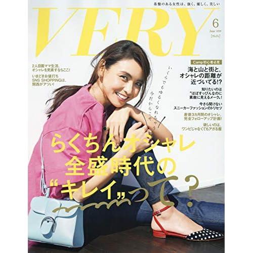 e2fbaca1db33d ファッション誌のレビューまとめ 女性 - ファッション雑誌ガイド