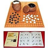 (即納)(入門書付) 囲碁入門セット 19路・折碁盤 碁石 碁笥