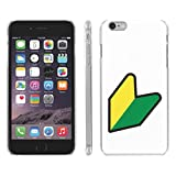 Mobiflare, Slim Clip-on Phone Case, for [iPhone 6 PLUS 6S PLUS [5.5-inch]] - JDM Yo White